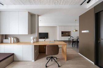 80平米公寓现代简约风格书房图片