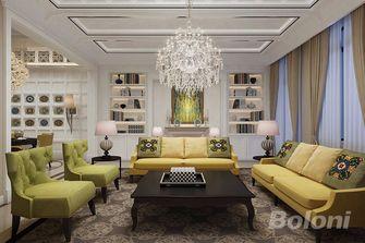 100平米复式新古典风格客厅图
