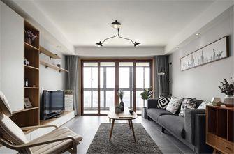 140平米四室两厅日式风格客厅图片