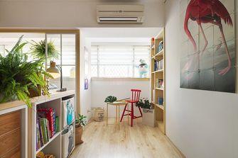 80平米三室一厅北欧风格书房图片大全