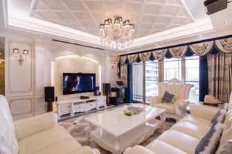 140平米四室三厅法式风格客厅图