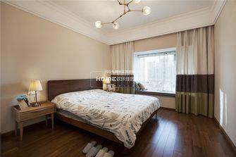 130平米四室两厅美式风格卧室效果图