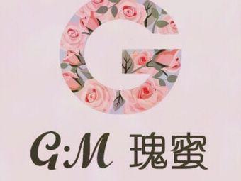 G·M瑰蜜皮肤管理美肌馆
