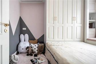 120平米三室两厅美式风格儿童房效果图
