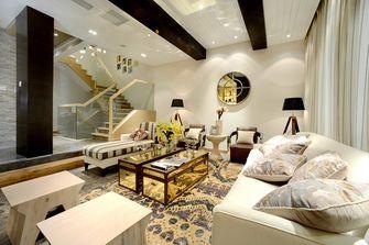 130平米复式田园风格客厅效果图