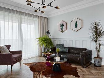 100平米三室三厅法式风格客厅欣赏图