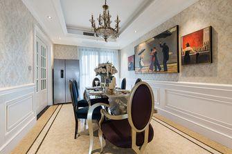 110平米四室一厅新古典风格餐厅装修效果图