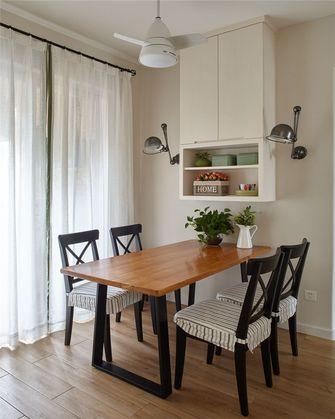 110平米三室一厅田园风格餐厅图片