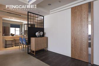 90平米三室两厅其他风格客厅图片