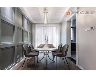 130平米三室三厅新古典风格餐厅图