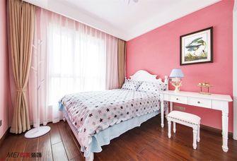 140平米三室两厅美式风格儿童房欣赏图