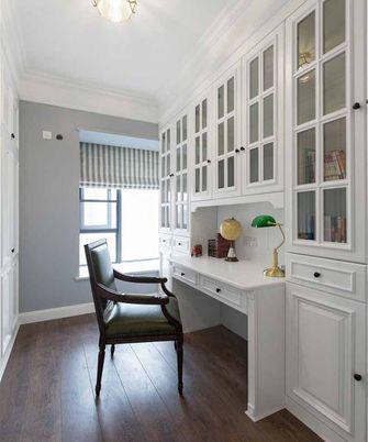 140平米三室两厅美式风格书房装修案例