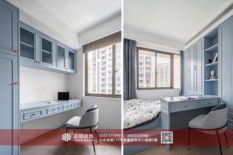 130平米三室两厅美式风格儿童房装修案例