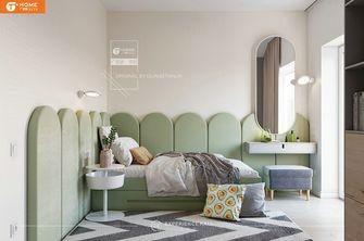 3万以下130平米复式现代简约风格卧室欣赏图