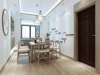 130平米四室两厅中式风格餐厅装修效果图