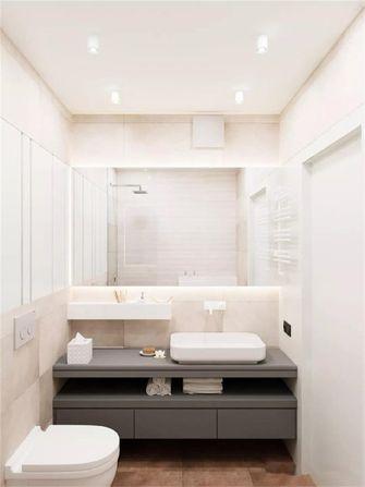 40平米小户型现代简约风格卫生间图片
