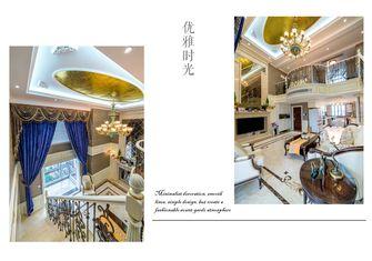 120平米复式混搭风格楼梯间图片大全