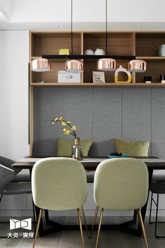 130平米三室一厅现代简约风格餐厅效果图