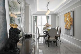 140平米四室四厅美式风格餐厅图