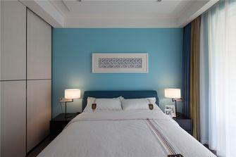 120平米三室一厅北欧风格卧室设计图