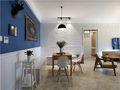 90平米一居室宜家风格餐厅装修案例