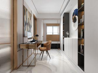 140平米四室三厅其他风格书房欣赏图