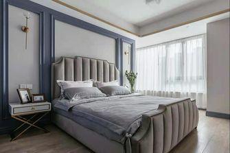 130平米三美式风格卧室设计图