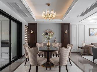 140平米四室两厅美式风格餐厅图片大全