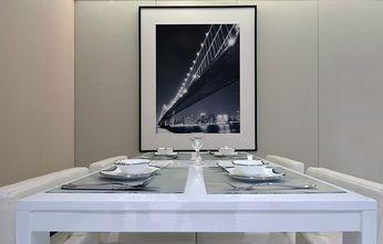 70平米一居室现代简约风格餐厅图片