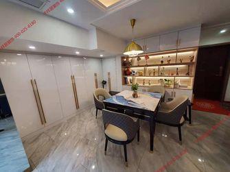 140平米四室三厅现代简约风格客厅装修图片大全