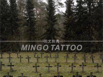 明戈现代纹身馆