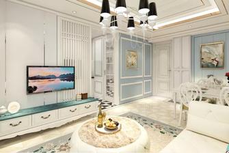 60平米欧式风格客厅图