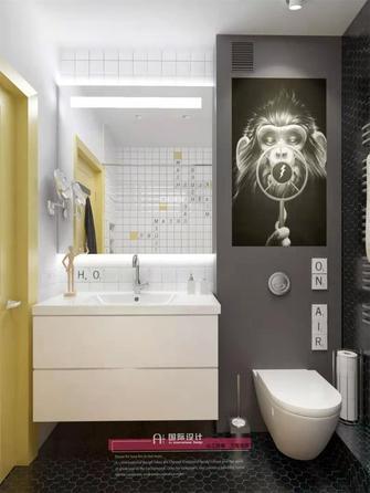 70平米一居室其他风格卫生间图片