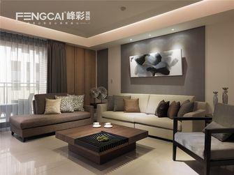 110平米三室两厅其他风格客厅欣赏图