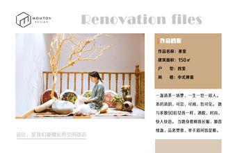 豪华型140平米四中式风格玄关欣赏图