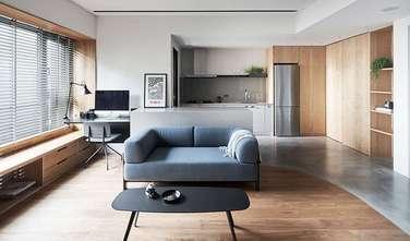 40平米小户型其他风格客厅装修案例