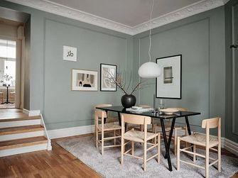 70平米一室两厅现代简约风格餐厅欣赏图