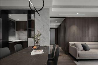 120平米三室一厅混搭风格餐厅欣赏图