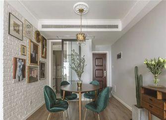 110平米三室一厅其他风格餐厅欣赏图