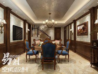 20万以上140平米复式混搭风格阁楼图片大全