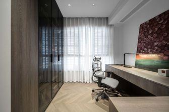 130平米三室两厅现代简约风格书房装修案例