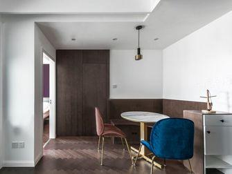 40平米小户型美式风格餐厅图