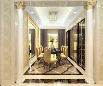 140平米四新古典风格餐厅装修图片大全