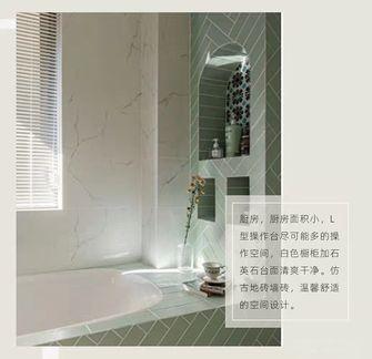 100平米三室一厅其他风格卫生间欣赏图