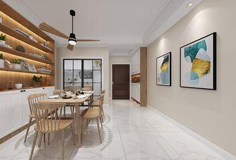 80平米三室两厅北欧风格餐厅装修效果图