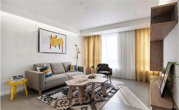120平米三室一厅宜家风格客厅装修图片大全