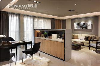 110平米三室两厅其他风格书房装修效果图