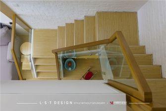 120平米三室两厅宜家风格楼梯间图