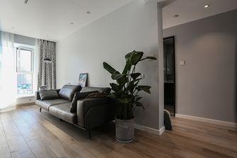 90平米三室一厅宜家风格客厅设计图