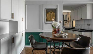 30平米以下超小户型美式风格餐厅欣赏图